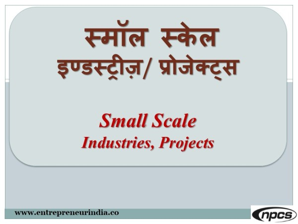 Small Scale Industries, Projects